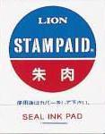 STAMPAID(スタンプエイド) スポンジ朱肉CS-122