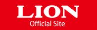ライオン事務器公式ホームページ